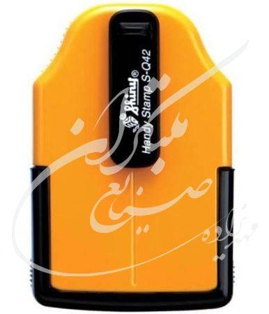 مهر شاینی جیبی مربع کد 005
