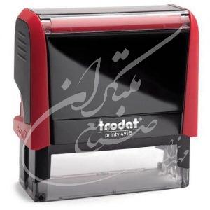 مهر ترودات اتوماتیک مستطیل کد 012